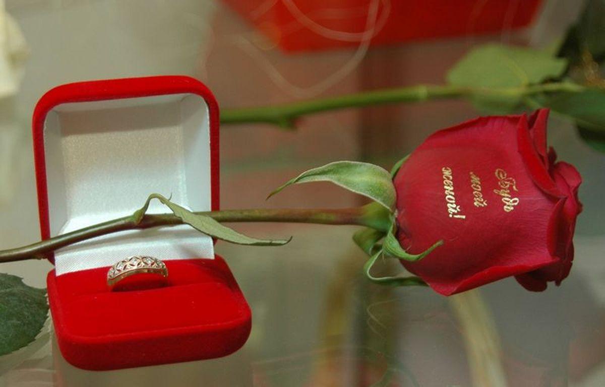 Стихи для предложения выйти замуж
